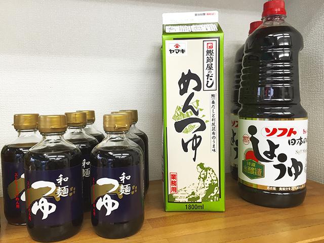 麺つゆ・醤油
